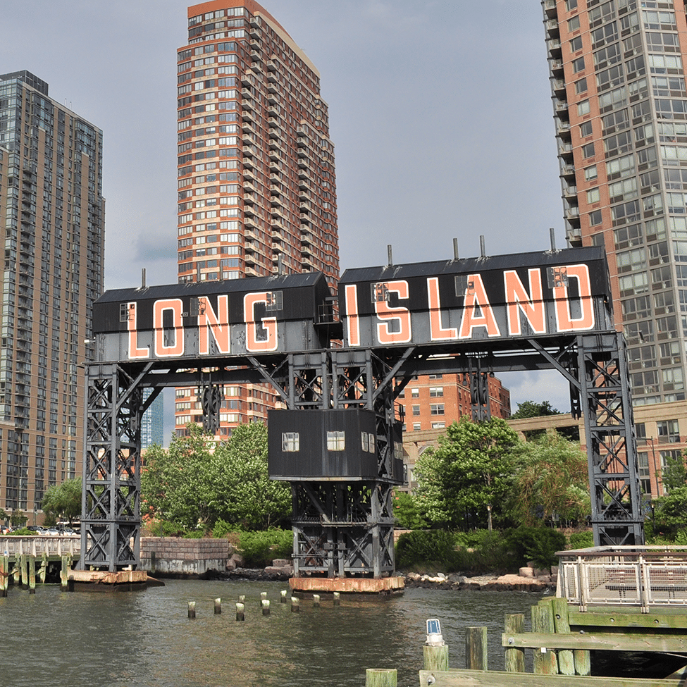 Photograph of Gantry State Park in Queens.